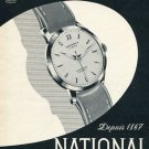 1957 National Watch Company Switzerland Vintage 1957 Swiss Ad Suisse Advert Horology