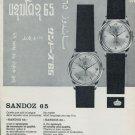 1965 Sandoz Watch Company Switzerland Vintage 1965 Swiss Ad Suisse Advert Horology