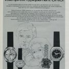 1972 Oris Watch Company Vintage 1972 Swiss Ad Suisse Advert Holstein Switzerland