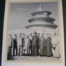 Shi Xinning Christo's Temple of Heaven Art Ad Advertisement