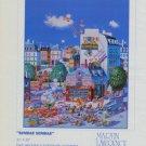 Yamagata Sunday Sundae Vintage 1982 Art Ad