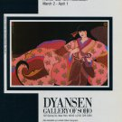 Martinique Vintage 1984 Art Exhibition Ad Dyansen Gallery Soho Lady Kiku Advert