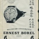 1958 Ernest Borel Watch Company Vintage 1958 Swiss Ad Suisse Advert Chong Lung  Hong Kong