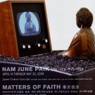 Nam June Paik 2009 Art Exhibition Ad Advert Anselm Kiefer Bill Viola Xu Zhen