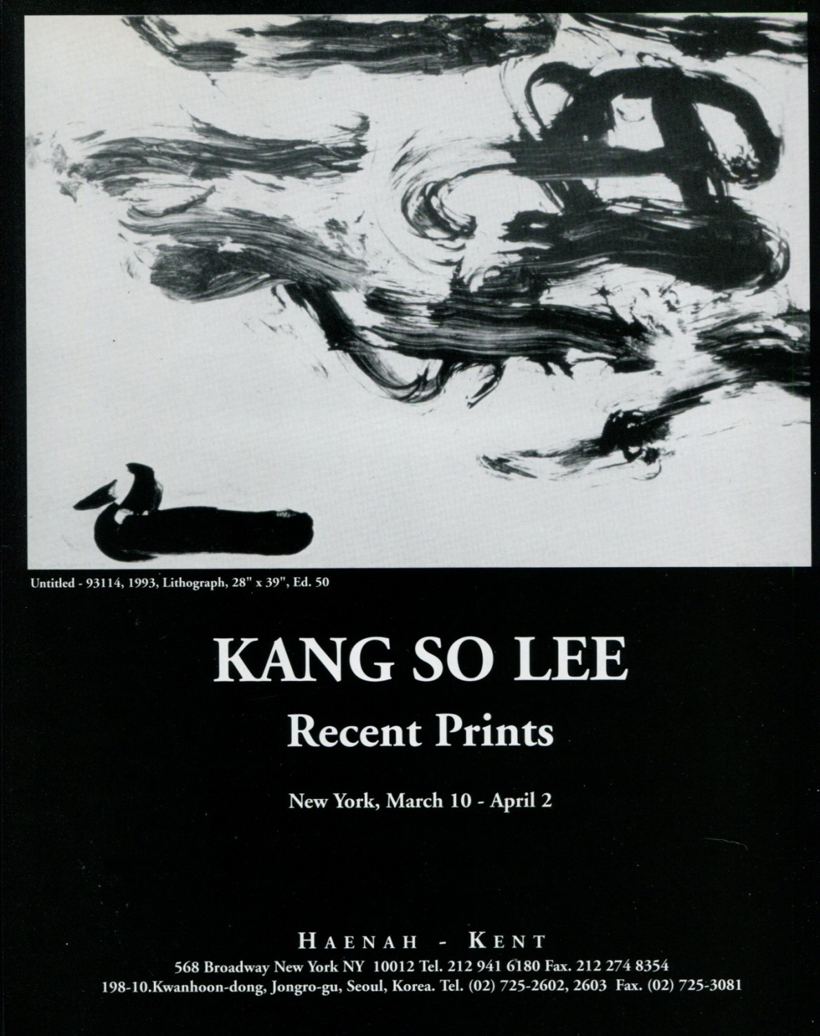 Kang So Lee 1994 Art Exhibition Ad Advert