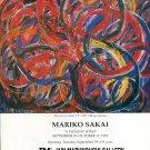 Mariko Sakai A Violent Wind 1992 Art Exhibition Ad Advert The Fire Festival