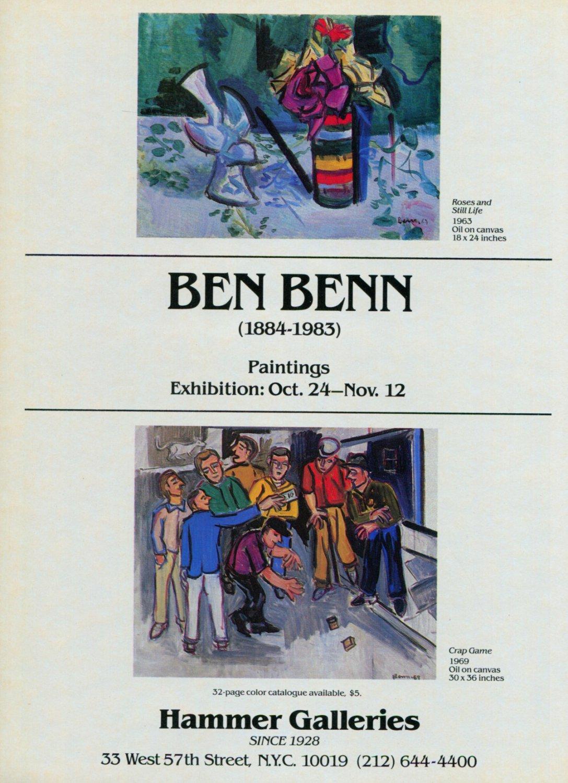 Ben Benn 1983 Art Exhibition Ad Advert