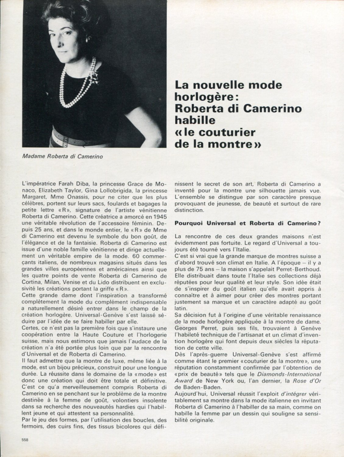 Universal Geneve Watch Company Roberta di Camerino 1970 Swiss Magazine Article Switzerland