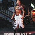 Absolut Hazuki Kazuhiro Absolut Vodka Ad Absolut Metropolis Advert