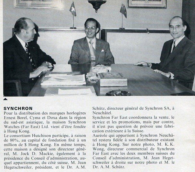 1975 Synchron Hong Kong Cyma Ernest Borel Doxa Swiss Magazine Clipping