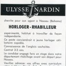 1969 Ulysse Nardin SA Employment Advertisement Vintage 1960s Swiss Print Ad Publicite Suisse