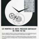 FAR Fabriques d'Assortiments Reunies Publicite Suisse Vintage 1969 Swiss Print Ad Horology