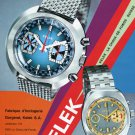 1971 Kelek Watch Company Switzerland Swiss Advert Publicite Suisse CH Gorgerat