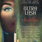 1964 Maybelline Ultra Lash Mascara Magazine Ad Advert Most Prized Eye Cosmetics