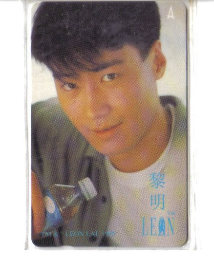 Leon Lai (mint) phonecard