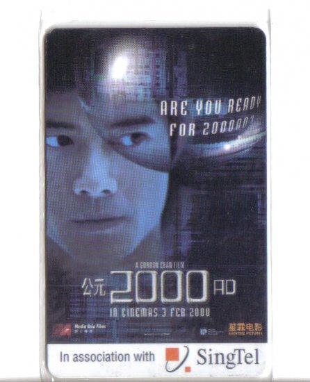 AD 2000 (mint) phonecard