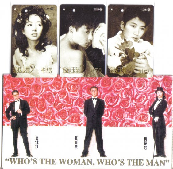 Who's the woman, Who's the man by Leslie Cheung