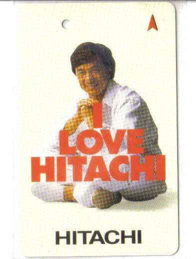 Jackie Chan Limited Edition Transport Card