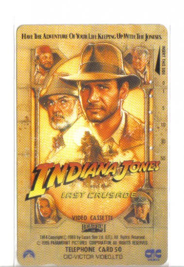 Indiana Jones Limited Edition Transport Card