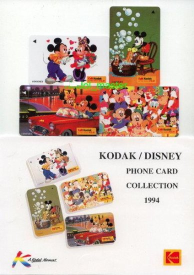 Mickey Mouse (Mint) Phonecard Limited Edition - Set 0f 4