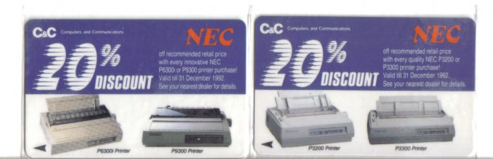 NEC Phonecard (mint) set of 2. Limited Edition