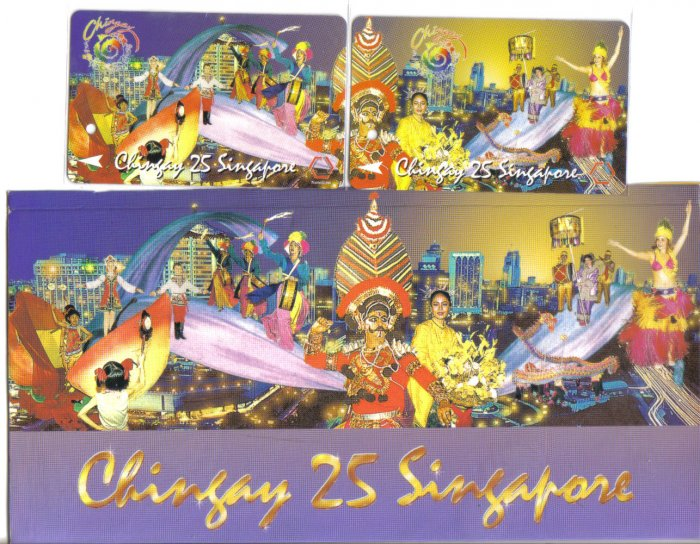 Chingay cK (mint) Transport card - Limited Edition. Set of 2