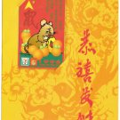 year of the mouse (mint) Transport card- Limited edition. Set of 2