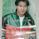 Andy Lau Poster Limited Edition