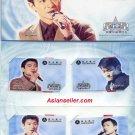 Andy Lau 2 Full set (mint)
