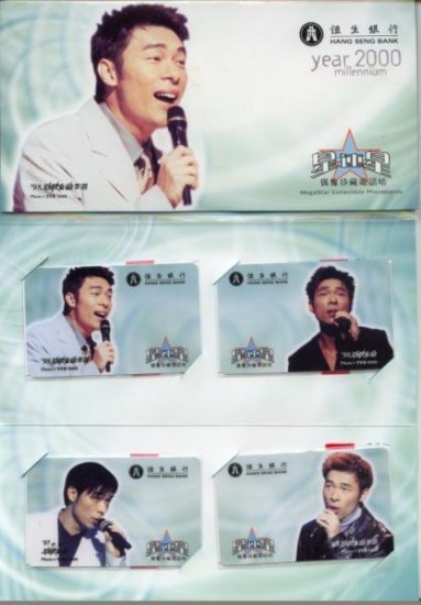 Andy Hui phonecard (mint) Full set
