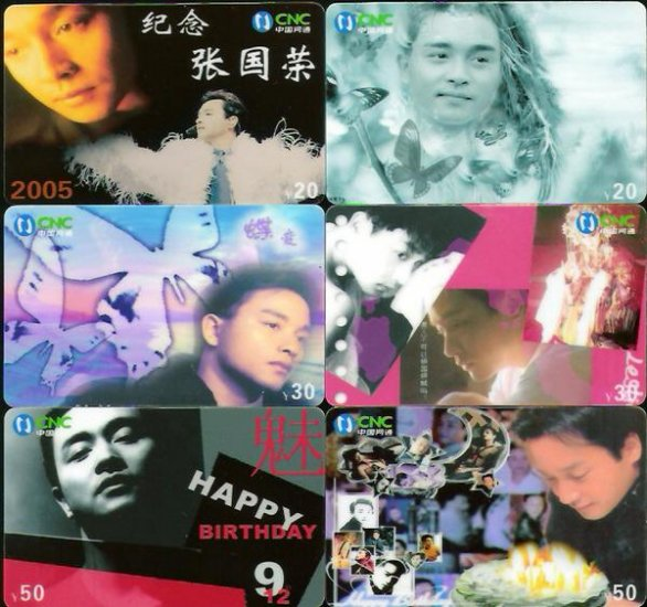 Leslie Cheung phonecard full set E
