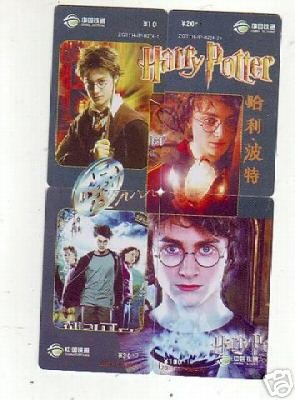 Harry Porter 2