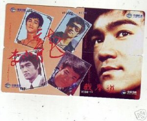 Bruce Lee phonecard set 1 (4pcs)