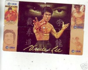 Bruce Lee phonecard set 2 (4 pcs)
