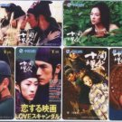 Movie House of Flying Daggers Andy Lau phonecard 6pcs