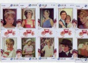Princess Lady Diana Phonecard 10pcs
