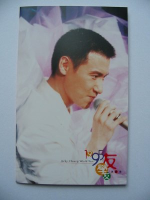 Jacky Cheung Phonecard (mint)