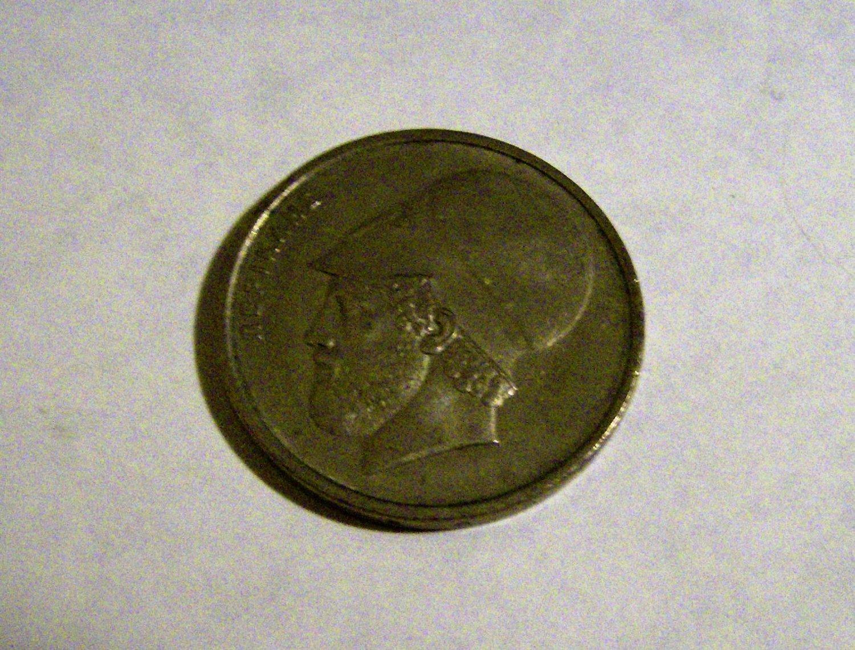 20 Drachma Greek Coin 1976 Eaahnikh Ahmokpatia Apaxmai
