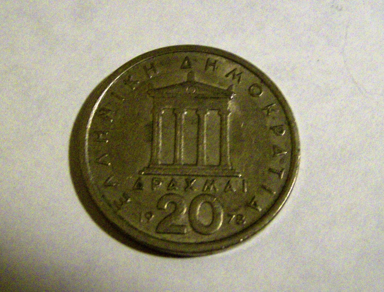 20 Drachma Greek Coin 1978 Eaahnikh Ahmokpatia Apaxmai