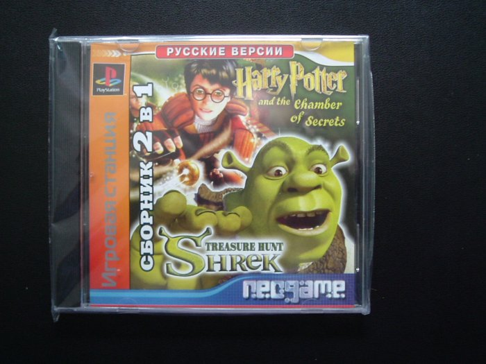 PLAYSTATION HARRY POTTER AND SHREK TREASURE HUNT ENGLISH AND RUSSIAN LANGUAGE GAMES