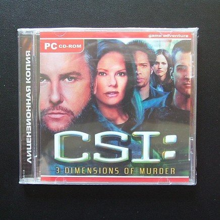 CSI: CRIME SCENE INVESTIGATION  COMPUTER GAME (DUAL LANGUAGE ENGLISH OR RUSSIAN)