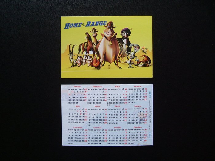 HOME ON THE RANGE RUSSIAN LANGUAGE CALENDAR BOOKMARK CARD 2008