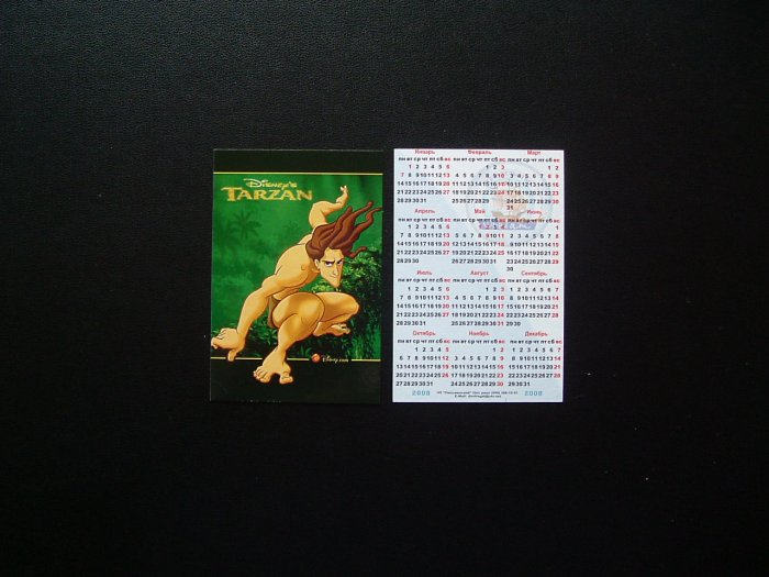DISNEY TARZAN  RUSSIAN LANGUAGE CALENDAR BOOKMARK 2008