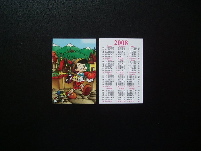 PINOCCHIO AND JIMINY CRICKET RUSSIAN LANGUAGE CALENDAR BOOKMARK 2008