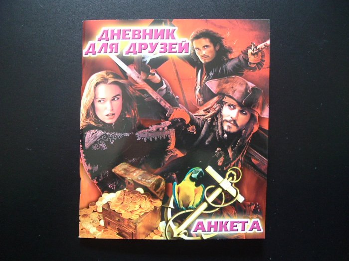 JOHNNY DEPP PIRATES OF THE CARIBBEAN RUSSIAN LANGUAGE PERSONAL YEARBOOK