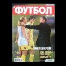 FOOTBALL UA  ANDRIY VORONIN LIVERPOOL FRONTCOVER
