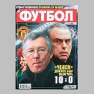 FOOTBALL UA  CHELSEA MANCHESTER UNITED FRONTCOVER