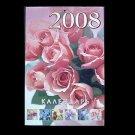 BEAUTIFUL FLOWERS RUSSIAN AND UKRAINIAN LANGUAGE CALENDAR 2008
