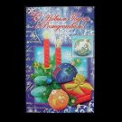 TWO RED CANDLES WITH DOCORATIONS RUSSIAN LANGUAGE NEW YEAR CHRISTMAS CARD