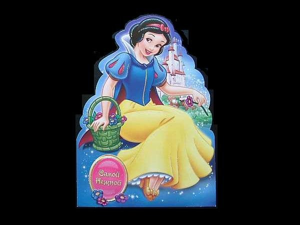 DISNEY SNOW WHITE RUSSIAN LANGUAGE CHILDREN'S BIRTHDAY CARD